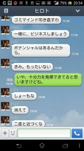 tiishi1