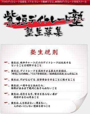 shigaki1