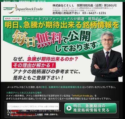Japanstock1