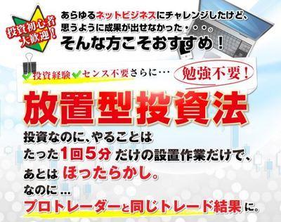 ishimatsu1