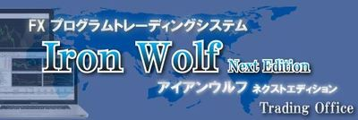 Ironwolf1