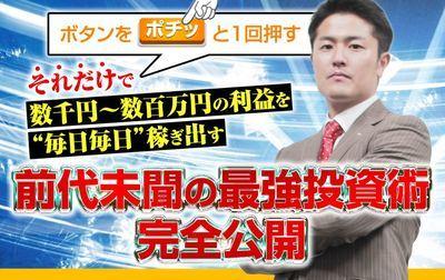 miyabayashi1