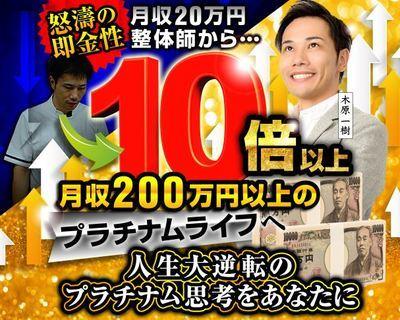 kiharakazuki1