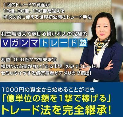 mochidayukiko1